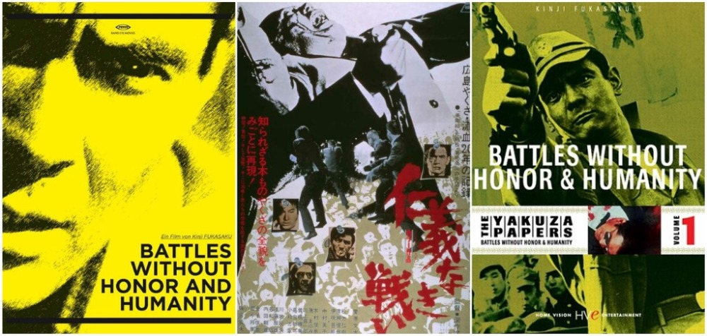 battles without honor & humanity