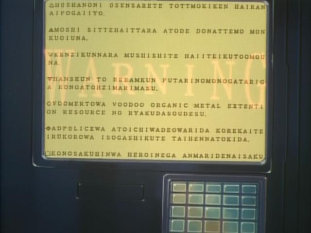 vlcsnap-2015-03-07-20h43m23s223